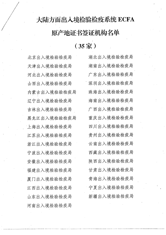 台灣 書 網